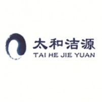 北京太和洁源科技发展有限公司