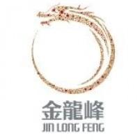 广州市金龙峰环保设备工程有限公司