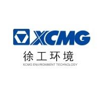 徐州徐工环境技术有限公司