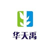 韶关市华天禹节能环保设备有限公司