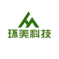 南京环美科技股份有限公司