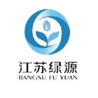 江苏绿源工程设计研究有限公司肇庆分公司
