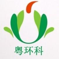深圳市粤环科检测技术有限公司
