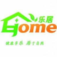 北京乐居科技有限公司