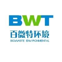 北京百微特环境科技有限公司