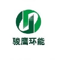 广东骏鹰投资控股有限公司