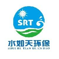 广州水如天环保科技有限公司