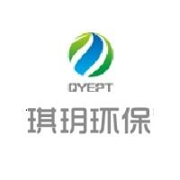 北京琪玥环保科技有限公司