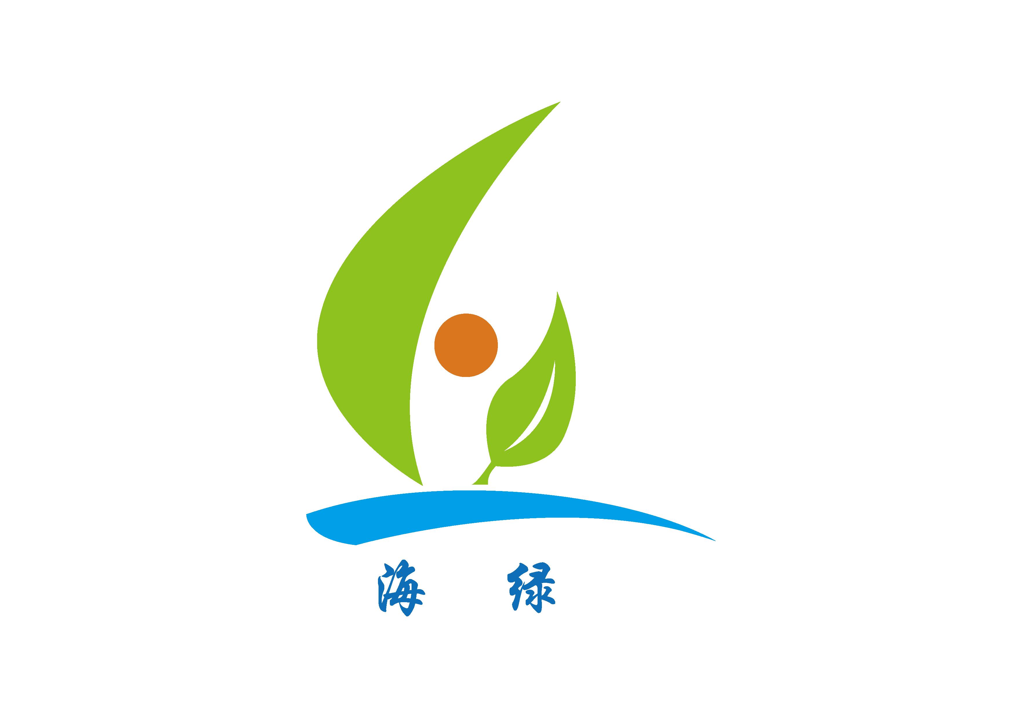 珠海市海绿环保科技有限公司