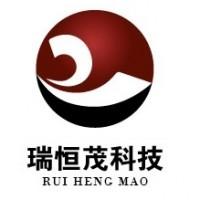 天津市瑞恒茂科技发展有限公司