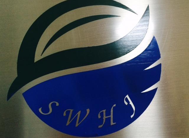 安徽省四维环境工程有限公司广东分公司