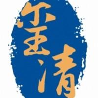杭州玺清环保科技有限公司