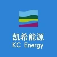 凯希能源科技(北京)有限公司