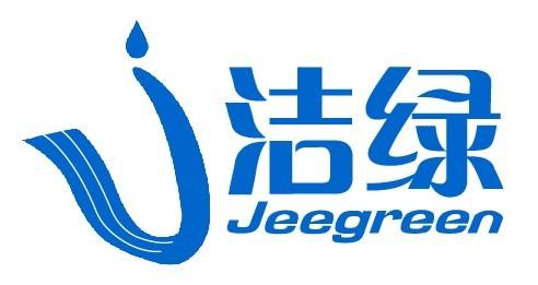 北京洁绿科技发展有限公司