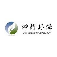 北京坤煌环保工程技术有限公司