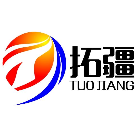 深圳市拓疆企业服务有限公司