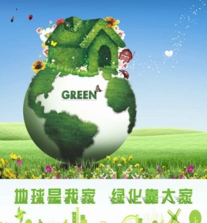 固体废弃物对环境的四个污染危害
